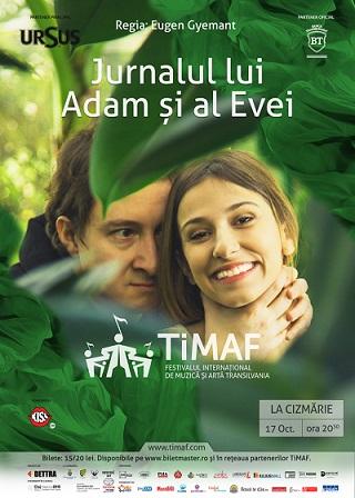 17 octombrie TiMAF: Jurnalul lui Adam și al Evei