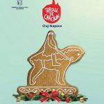 Târgul de Crăciun din Piața Unirii se deschide în 1 Decembrie
