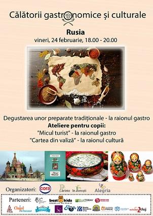 24 februarie Călătorii gastronomice și culturale – Rusia