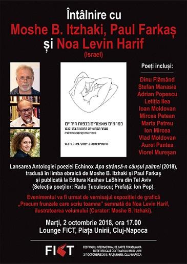 2 octombrie FICT 2018: Lansare Antologia poeziei Echinox in limba ebraica