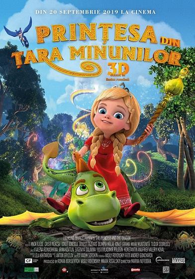 18septembrie Avanpremieră Princess in Wonderland