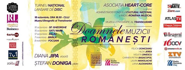 Doamnele Muzicii Românești