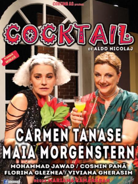 18 noiembrie Premiera Cocktail