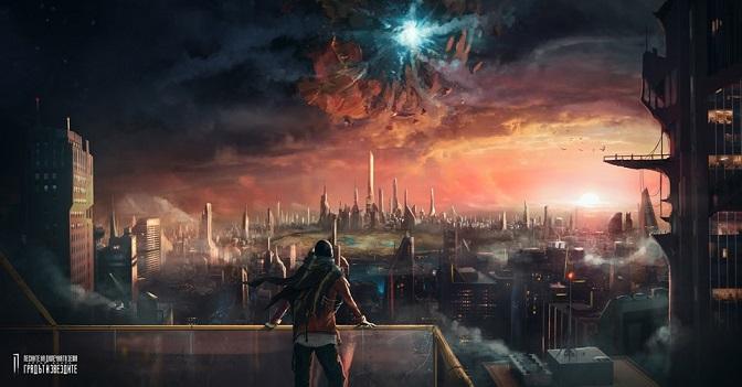 28 noiembrie Orașul și stelele