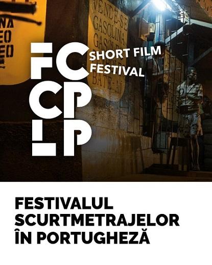 Festivalul scurtmetrajelor în portugheză