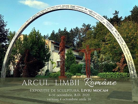 Arcul Limbii Române