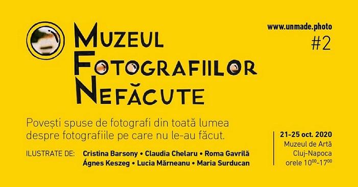 Expoziția Muzeul Fotografiilor Nefăcute