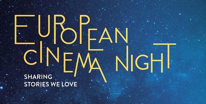 European Cinema Night 2020