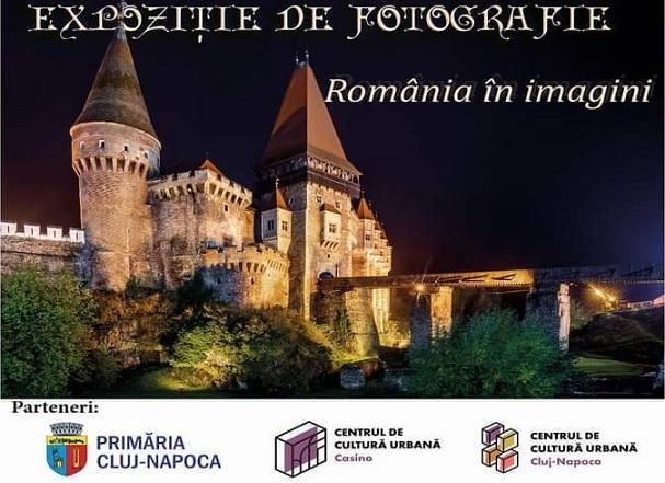 Expozitia România in imagini